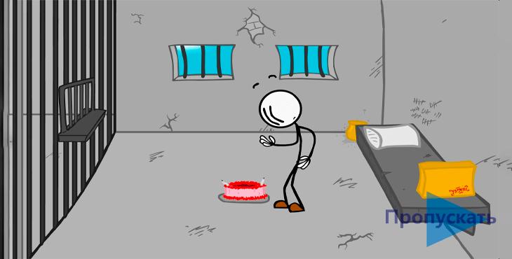 Stickman Escape. Серия игр стикмен побег из тюрьмы