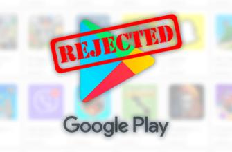 Распространенные нарушения приложений в Google Play