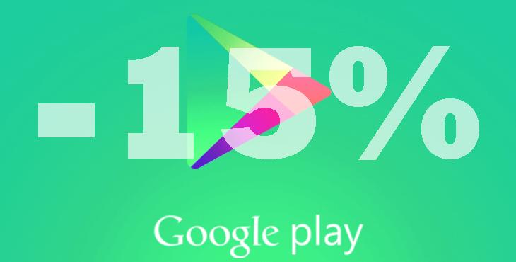 google play 15 30